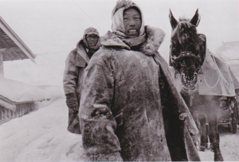 Aomori'de dağ köylüleri, 1956