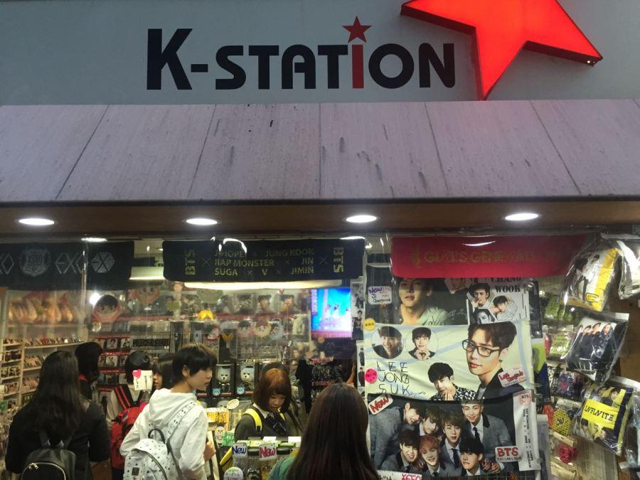 K-Station, Kore Radyosu?
