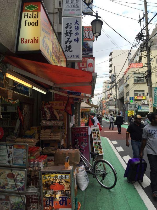 Helal yemek satan dükkanlar