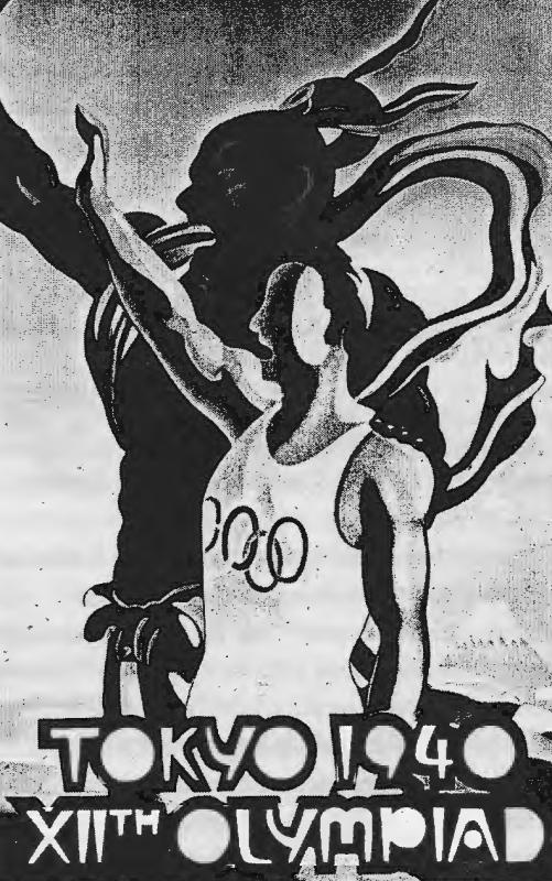 2. Dünya Savaşı nedeni ile yapılamayan 1940 Tokyo Olimpiyatları afişi (kaynak: wikipedia)