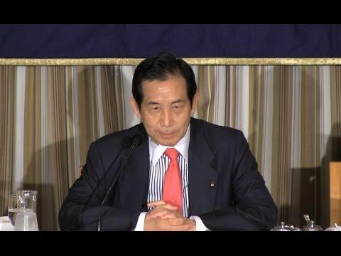 Kozo Yamamoto FCCJ'de konuşurken
