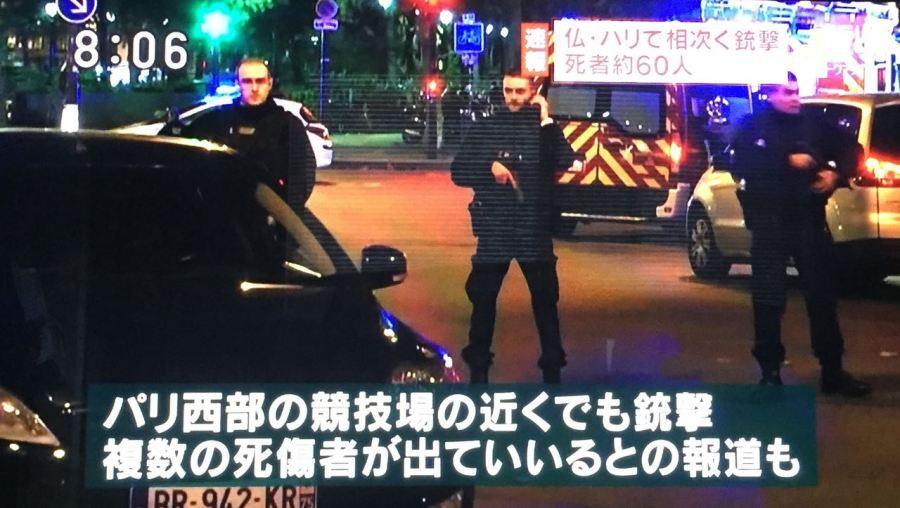 Paris olayınıkısaca haber yapan kanal
