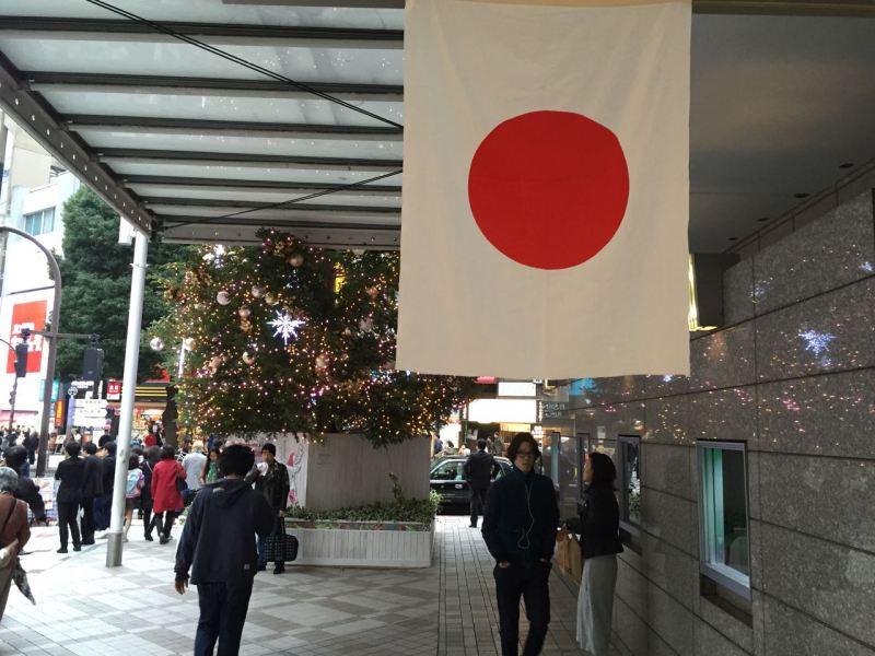 Shibuya'nın bir başka bölgesi, Bunkamura denilen sanat merkezinin önü