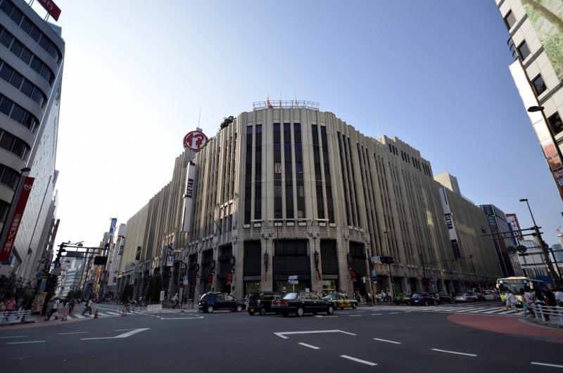 Shinjuku Istean Mağazası (kaynak internet)