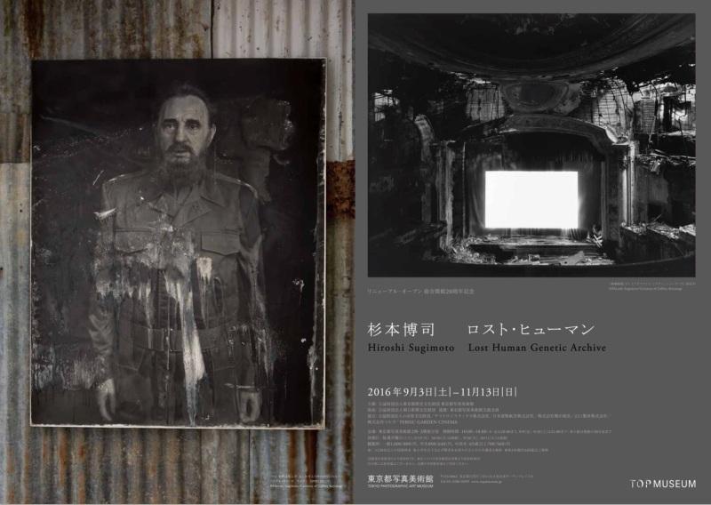 Hiroshi Sugimoto - TOP Müze Sergi Posteri