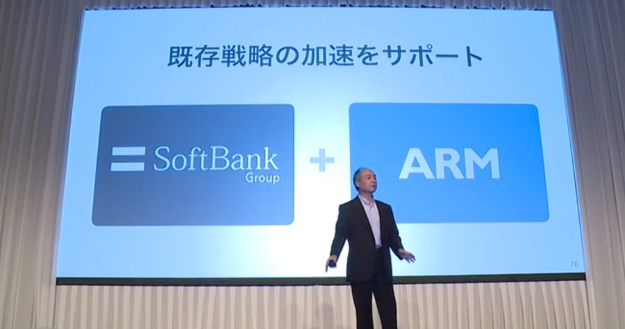 softbank-arm-kessan-screen-shot