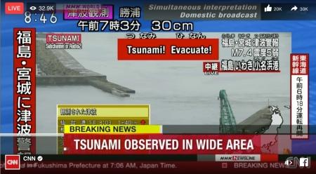 nov21cnnnewson-tsunami