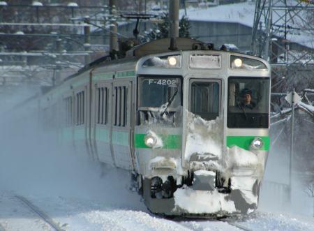 Yamaneko hattında bir tren (kaynak: internet)